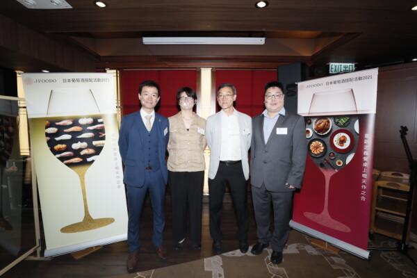 JFOODO thực hiện chiến dịch quảng bá, tiếp thị rượu vang Nhật Bản tại Hồng Kông từ nay đến hết tháng 10/2021