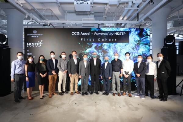 Chinachem Group và HKSTP chọn 10 công ty công nghệ để thử nghiệm và phát triển sáng tạo tại Hồng Kông