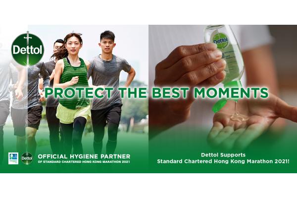 Reckitt và thương hiệu Dettol là Đối tác vệ sinh cho Giải Marathon Standard Chartered Hồng Kông 2021