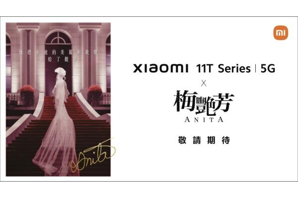 Ba mẫu điện thoại thông minh mới Xiaomi 11T, Xiaomi 11T Pro và Xiaomi 11 Lite 5G NE đã có mặt tại Hồng Kông
