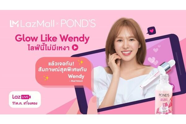 Từ ngày 11 đến 15/10 tại Thái Lan, POND'S cùng với Lazada thực hiện chiến dịch quảng bá lớn với nữ ngôi sao K-pop