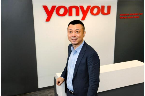 Yonyou ra mắt TMS Cloud tại Hồng Kông, trao quyền quản lý ngân quỹ toàn cầu cho các công ty đa quốc gia