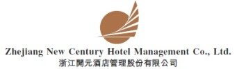 Zhejiang New Century Hotel Shareholders Approve Privatization