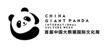 Panda China-Sichuan Night Launches Inaugural China Giant Panda International Culture Week