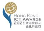 Hong Kong ICT Awards 2021 opens for enrolment