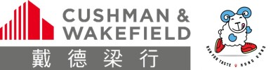 Run for Taste  Victoria Harbour Get healthy together with Cushman and Wakefield at virtual run race