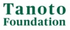 More COVID-19 Aid Arriving in Indonesia; Tanoto Foundation Donates Oxygen Concentrators