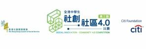 The Community-based Social Innovation for Youth Program in Hong Kong