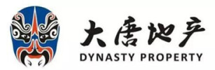 Datang Announces 2021 Interim Results Net Profit increased by over 200% to RMB211 Million