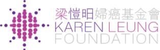 The Karen Leung Foundation: The ExtraOrdinary Exhibition Returns to Overcome Female Disease Stigma through Art