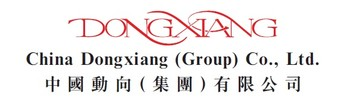 China Dongxiang Announces Second Interim Results 2018
