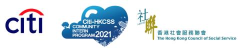Celebrating Graduates of the 11th Citi-HKCSS Community Intern Program