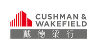 Cushman  Wakefield Wins Best Deal of the Year Award Again at RICS Hong Kong Awards 2019