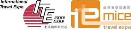 ITE Hong Kong 2019 – the 33rd ITE (leisure)  14th ITE MICE