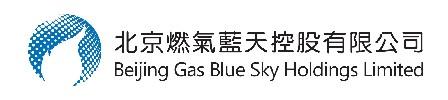 Beijing Gas Blue Sky Announces 2019 Interim Results