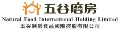 Natural Food International Announces 2019 Interim Results
