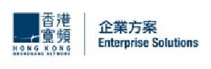 WTT Renamed as HKBN Enterprise Solutions