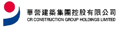 CR Construction Group to raise a maximum of approximately HK194.4 million by way of public offer and placing