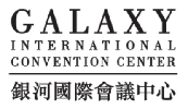 Galaxy Entertainment Group Introduces Galaxy International Convention Center and Galaxy Arena - Asias Ultimate Integrated Resort  MICE Destination in Macau