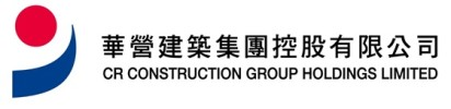 CR Construction Group Holdings Limited Trading Debut Closed at HK1.15 Per Share with an Increase of 15% as Compared to the Final Offer Price