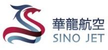 Sino Jet Celebrates Elegance and Style With La Perla