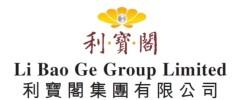 Li Bao Ge Comes Aboard Freshippo