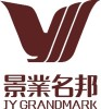 JY Grandmark Announces 2019 Annual Results